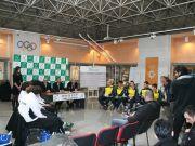 Davis Cup: BiH - Luksemburg